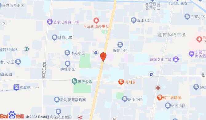 东营区鑫洁家政服务中心