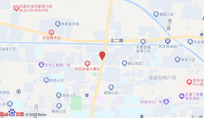 东营区鑫福居家政服务中心