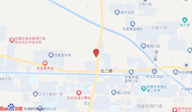 东营区辛店街道宏运搬家服务部