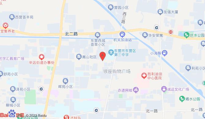 东营区亿通空调制冷维修部