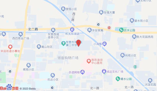 东营区祥泰搬家服务部