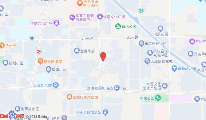 东营区福祥搬家服务部