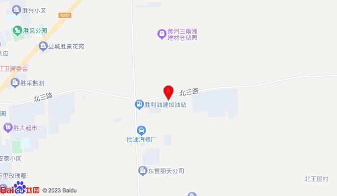 东营区辛店街道鑫顺空调维修部