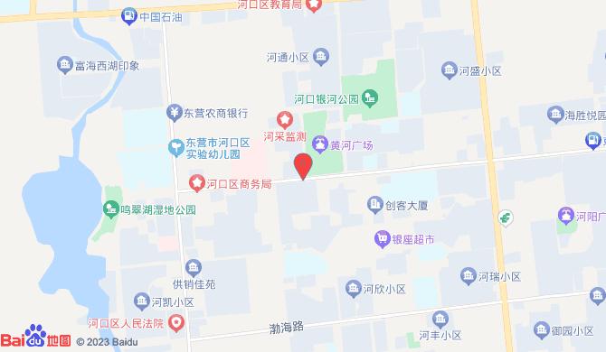 河口区海盛市场红太阳家政服务中心
