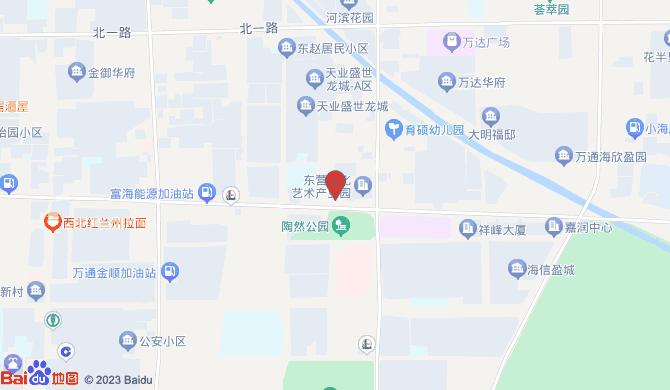 东营区祥云搬家服务中心