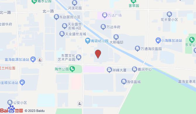 东营区圆通搬家服务部