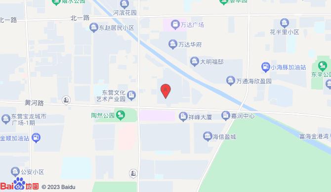 东营区兴旺家政服务部