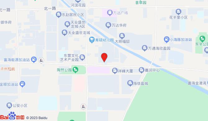 东营区鸿福家政清洗服务部