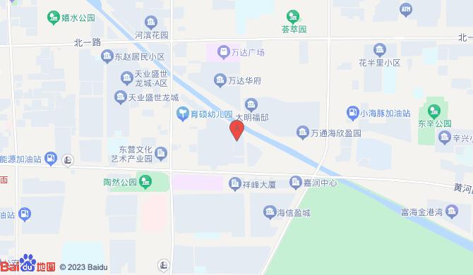 东营齐顺搬家有限公司