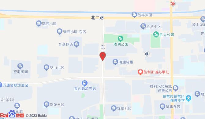 山东诺正搬家有限公司