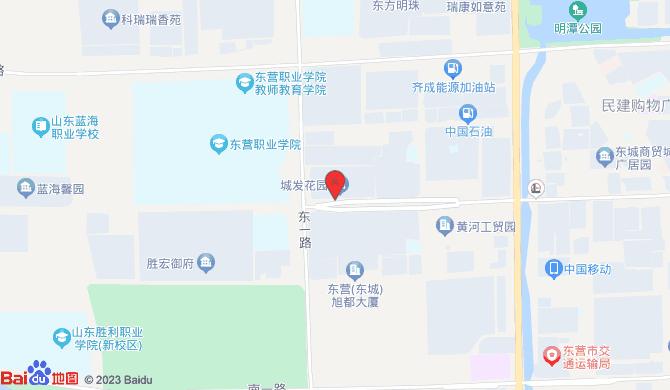 东营区金杰空调维修服务部