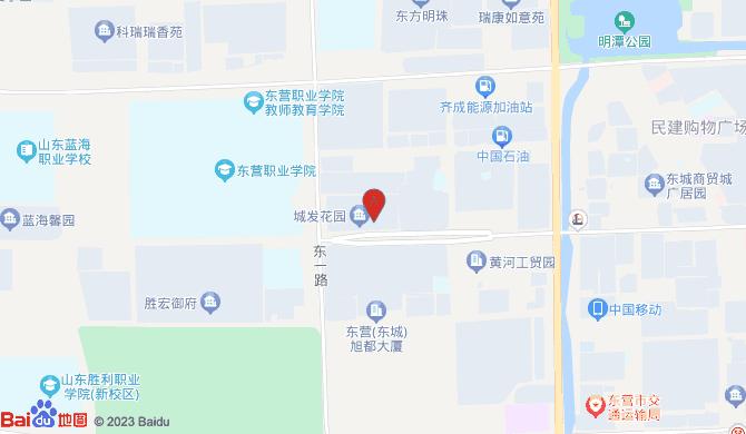 东营区鑫源空调维修服务部