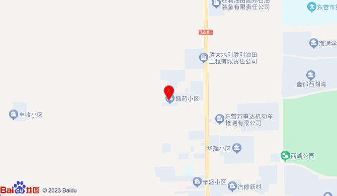 东营海达搬家有限公司