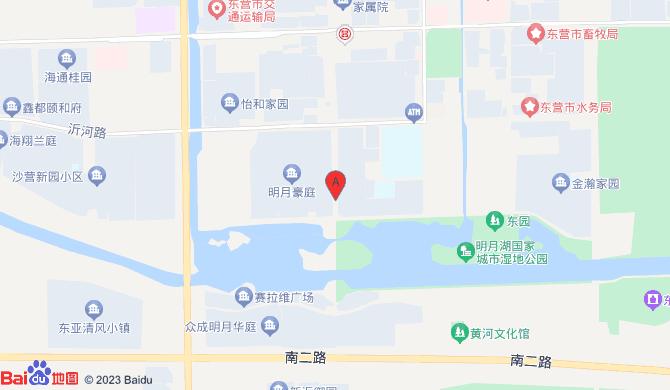 东营国祥搬家有限公司