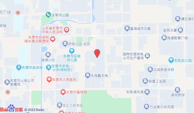 东营经济开发区顺心搬家服务中心