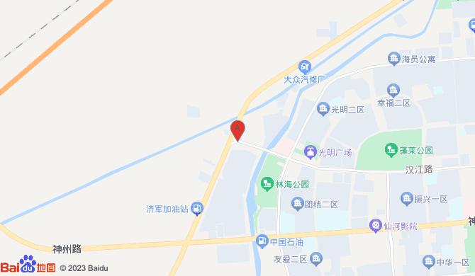 河口区仙河洁丽家政服务中心
