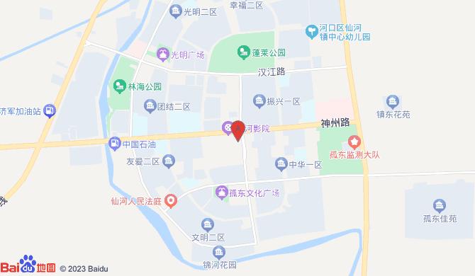 河口区仙河澎湃商贸中心