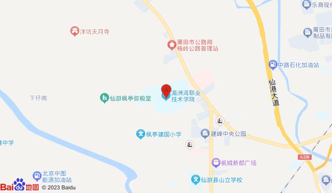 仙游县捷毅保洁有限公司