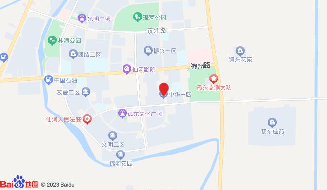 河口区仙河信达汽车服务中心