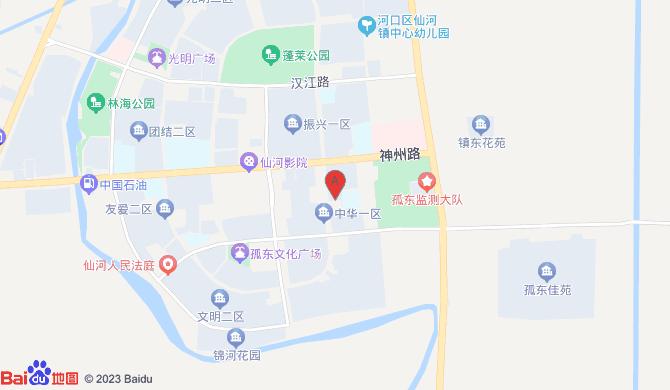 河口区仙河海东工程服务中心