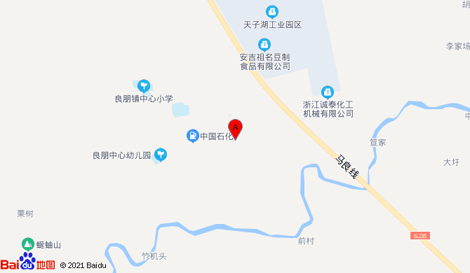 安吉天子湖虎虎锁具店