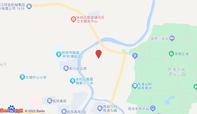 杭州余杭区瓶窑镇惠娴家政服务部