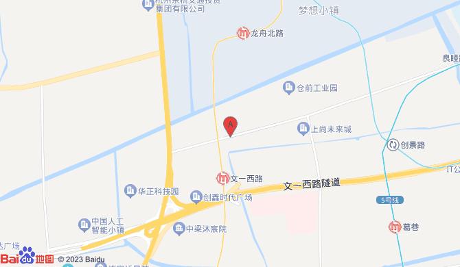杭州升聚搬家服务有限公司