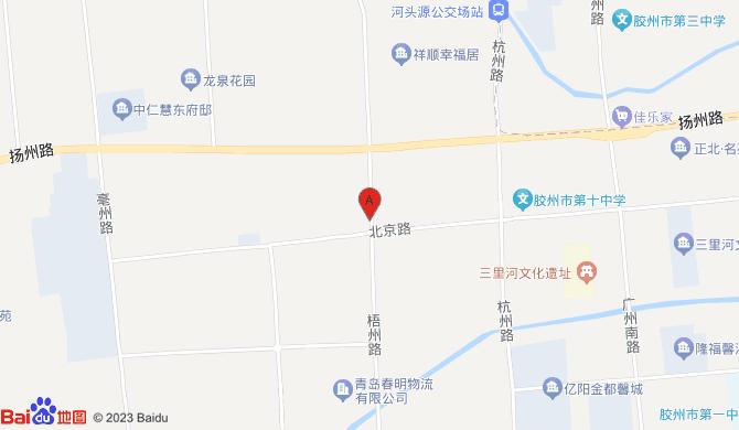 青岛金福通搬家有限公司