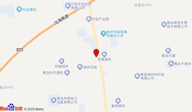 青岛恒运通搬家服务有限公司