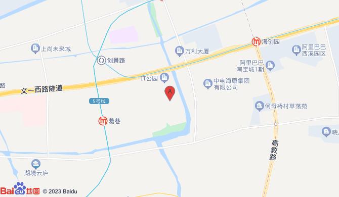 蚂蚁搬家服务(宜兴)有限公司杭州分公司