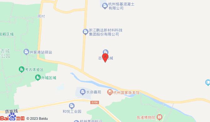 杭州余杭区瓶窑镇阿中工程服务队