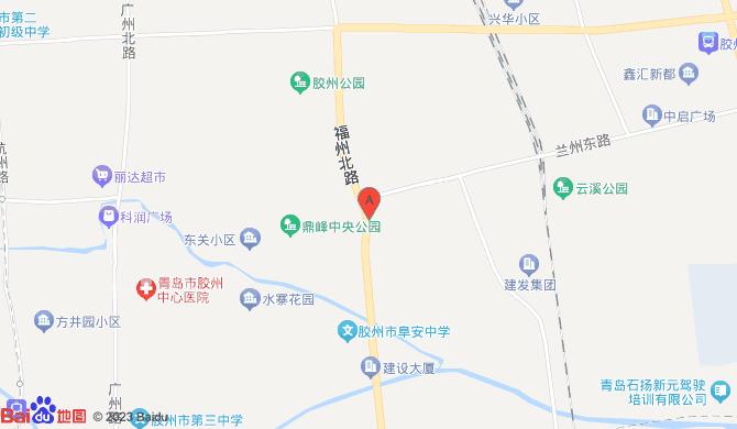 胶州市大坤家政中心