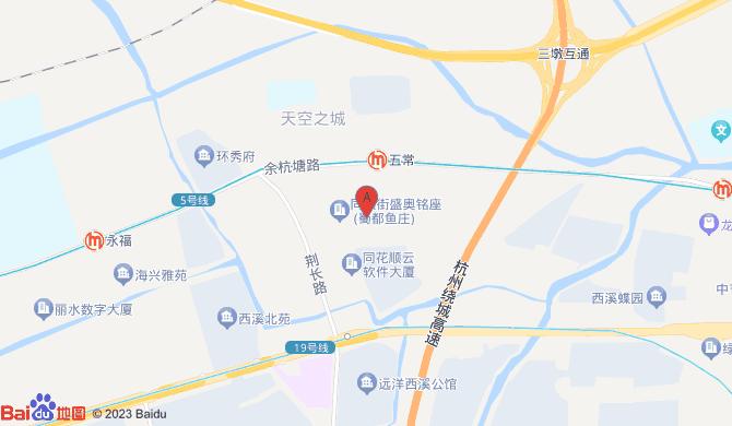 杭州保捷搬家服务有限公司
