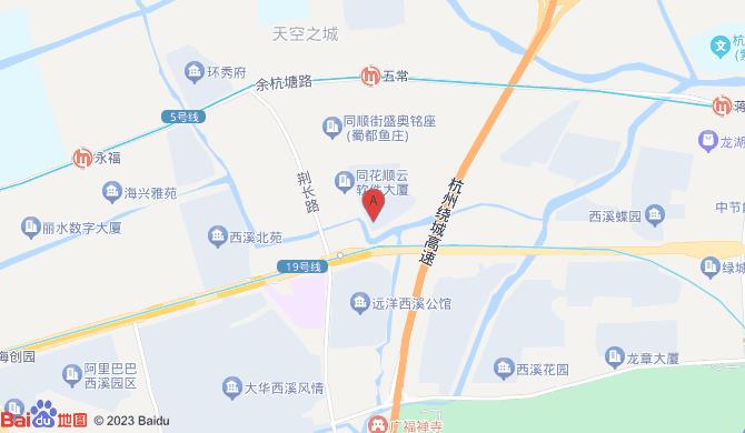 杭州三友搬家有限公司