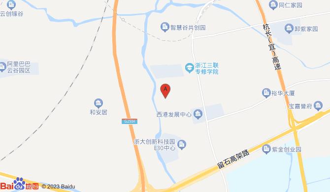 杭州鸿福搬家有限公司