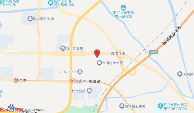 杭州余杭明程家政服务部