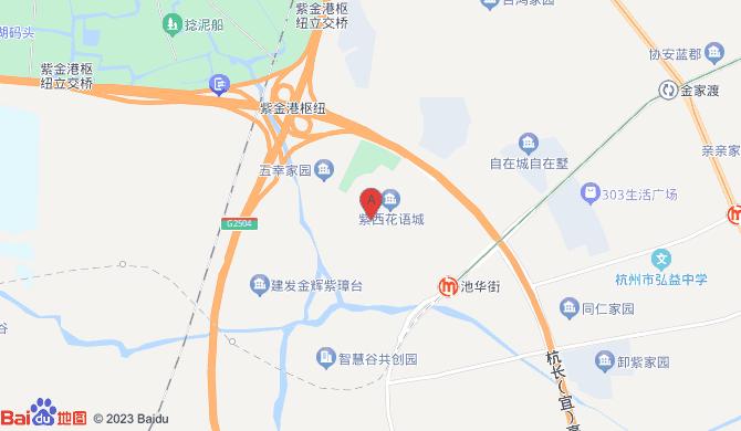 杭州三运搬家有限公司
