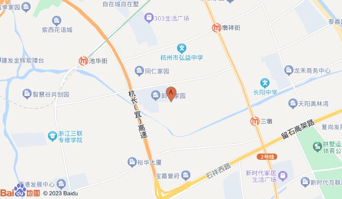 杭州市西湖区中大搬家综合服务部