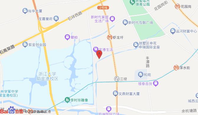 杭州惠民搬家有限公司