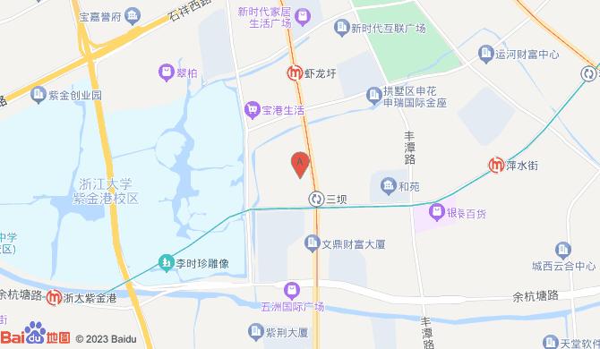 杭州忠福搬家服务部