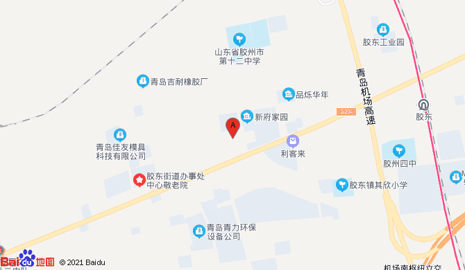 胶州市刘涛搬家服务部