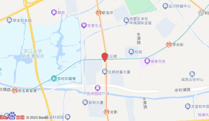 杭州市西湖区喜庆搬家服务部