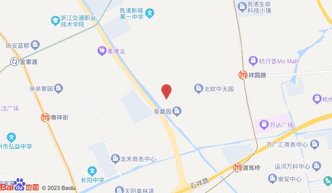 杭州市拱墅区万通搬家服务部