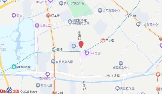 杭州居安搬家服务有限公司