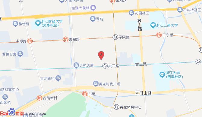 杭州喜乐搬家服务有限公司