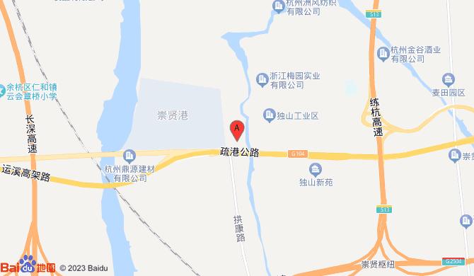 杭州金马搬家清洗服务有限公司