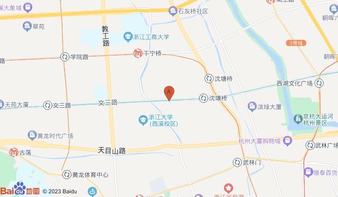 杭州绿城搬家有限公司