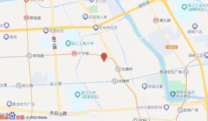 杭州鸿迁搬家服务有限公司