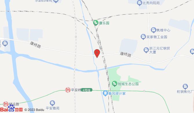 杭州全家福搬家服务有限公司