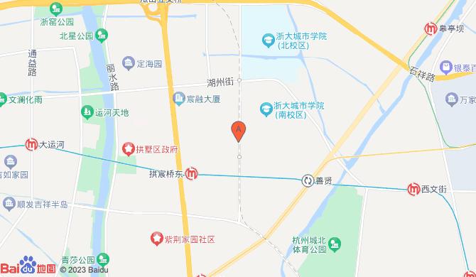 杭州来运搬家服务有限公司